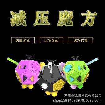 3 pcs ??fidget Toy cubeA2- white - intl
