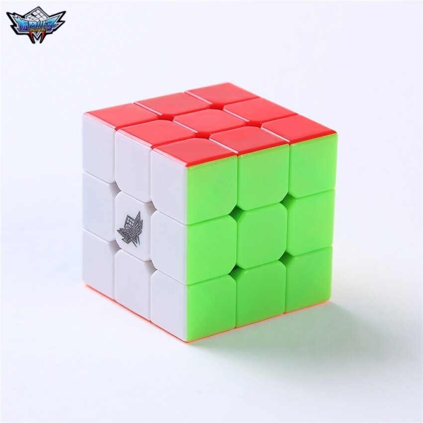 57mm cube 3x3x3 Cyclone Boys Mini Magic Cube Puzzle Cubes Speed Cubo Square Puzzle Stickerless Gifts Toys for Children - intl