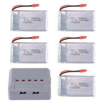 5pcs 3.7V 1200mAh LiPo Battery 5-in-1 Charger for Syma X5HC X5HWQuadcopter Drone