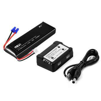 7.4V 2700mAh 10C Lipo Battery + 2 in 1 Battery Charger for HubsanH501S