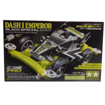 95296 Dash-1 Emperor (MS Chassis) Black Special