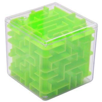 Ai Home Magic 3D Cube Maze Labyrinth Rolling Ball BalanceEducational Toy (Green)