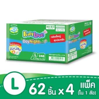 BabyLove กางเกงผ้าอ้อม รุ่น DayNight Pants Plus Super Save Box ไซส์ L 248 ชิ้น