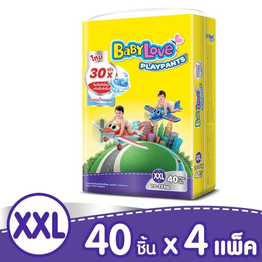 ขายยกลัง BabyLove กางเกงผ้าอ้อมเด็ก รุ่น Playpant Nano Power Plus ไซส์ XXL 4 แพ็ค 160 ชิ้น (แพ็คละ 40 ชิ้น)