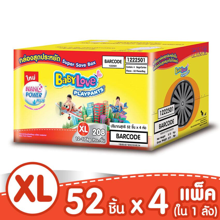 ขายยกลัง! กางเกงผ้าอ้อม BabyLove แปลงร่างเป็นกล่องของเล่นสุดคุ้ รุ่น Playpants Nanowpower Plus Super Save Box ไซส์ XL 4 แพ็ค 208 ชิ้น (แพ็คละ 52 ชิ้น)