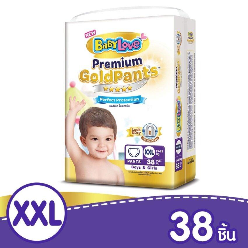 BabyLove กางเกงผ้าอ้อม - รุ่น Premium Gold Pants ไซส์ XXL 38 ชิ้น