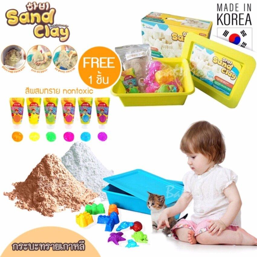 BabyMom Neolife -  ชุดทรายเกาหลี กระบะทราย Hobby Sand Clay ชุดกลาง ทรายเกาหลี + ของเล่น + สีผสมทราย ของแท้ 100% ผลิตและนำเข้าจากเกาหลี ปลอดสารพิษ nontoxic