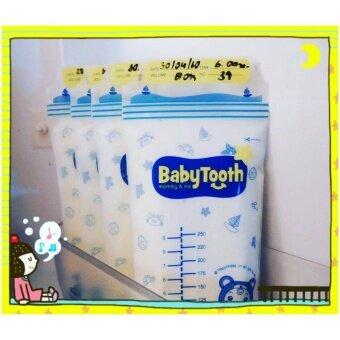 BabyTooth ถุงเก็บนมแม่ สีฟ้า 3 กล่อง 90 ถุง - 3