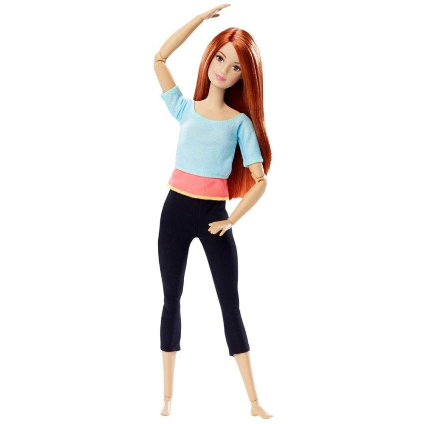 Barbie® Made to Move™ Doll - Blue Top