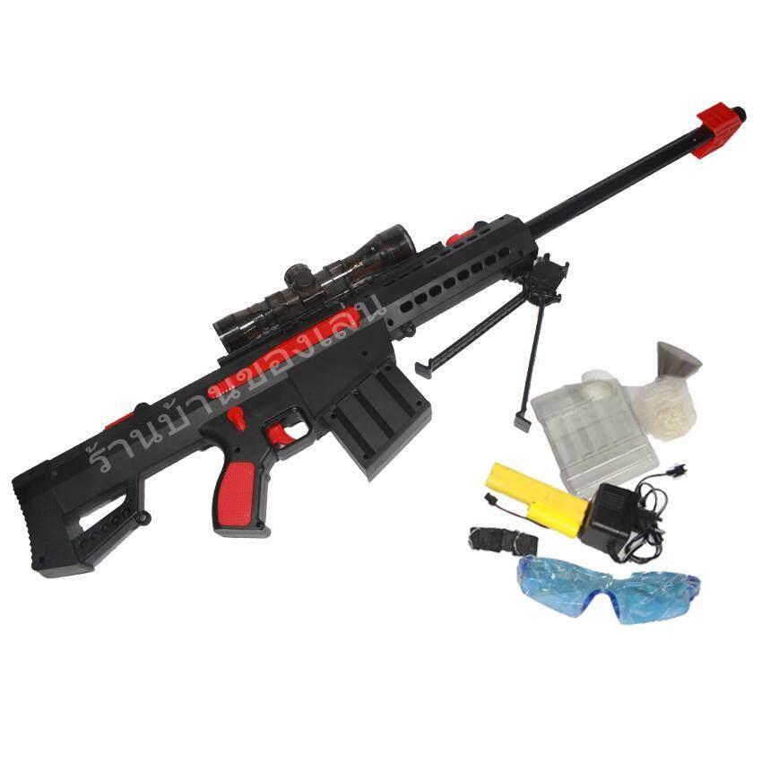 BKL TOY ปืนไฟฟ้า ปืนยาว ปืนยิงกระสุนเจล 66830