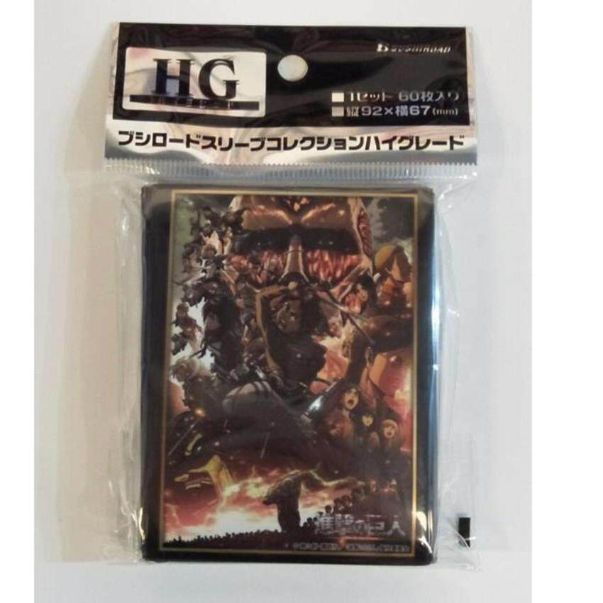 Bushiroad Sleeve Collection HG Vol.1349 Attack on Titan