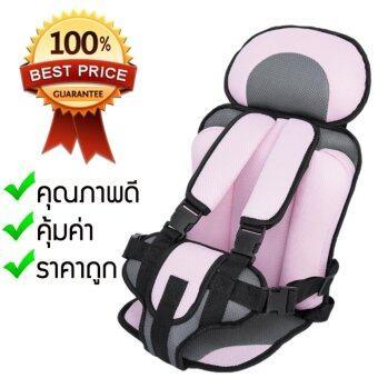 Car seat คาร์ซีท พกพา สีชมพู ที่นั่งในรถสำหรับเด็ก ...