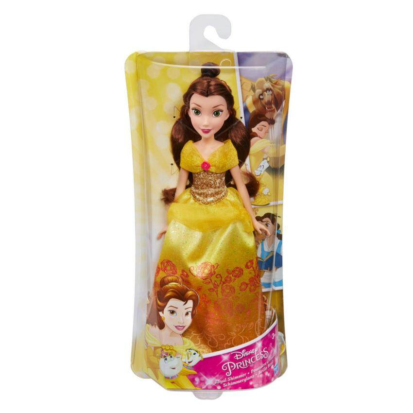 Classic Belle Fashion Doll (SOLID)   PRB5287