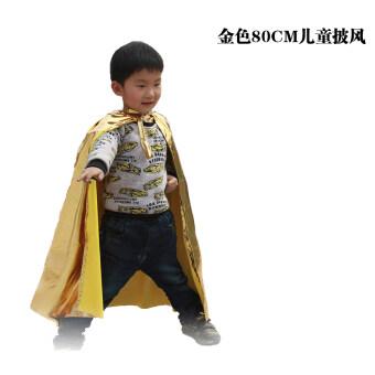 Cos วันเด็กเด็กกษัตริย์เสื้อผ้ากระบี่