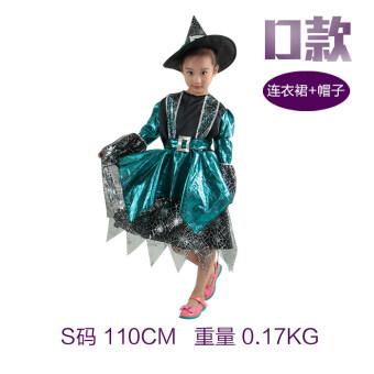 Cos เด็กหญิงแม่มดแม่มดชุดเสื้อผ้าประสิทธิภาพ