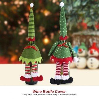 Creative Fashion Stripe Wine Bottle Cover Bag For ChristmasDecoration Stripe - intl