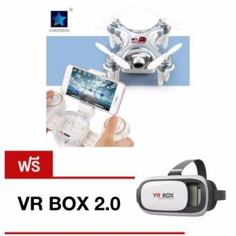 CX10WD-TX Virtual Reality Camera Version พร้อมแว่น VR BOX 2.0 -Silver
