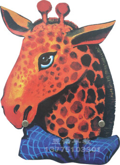 หกสิบหนึ่งสถานรับเลี้ยงเด็ก Daquan เทศกาลเวทีสัตว์ผ้าโพกศีรษะ