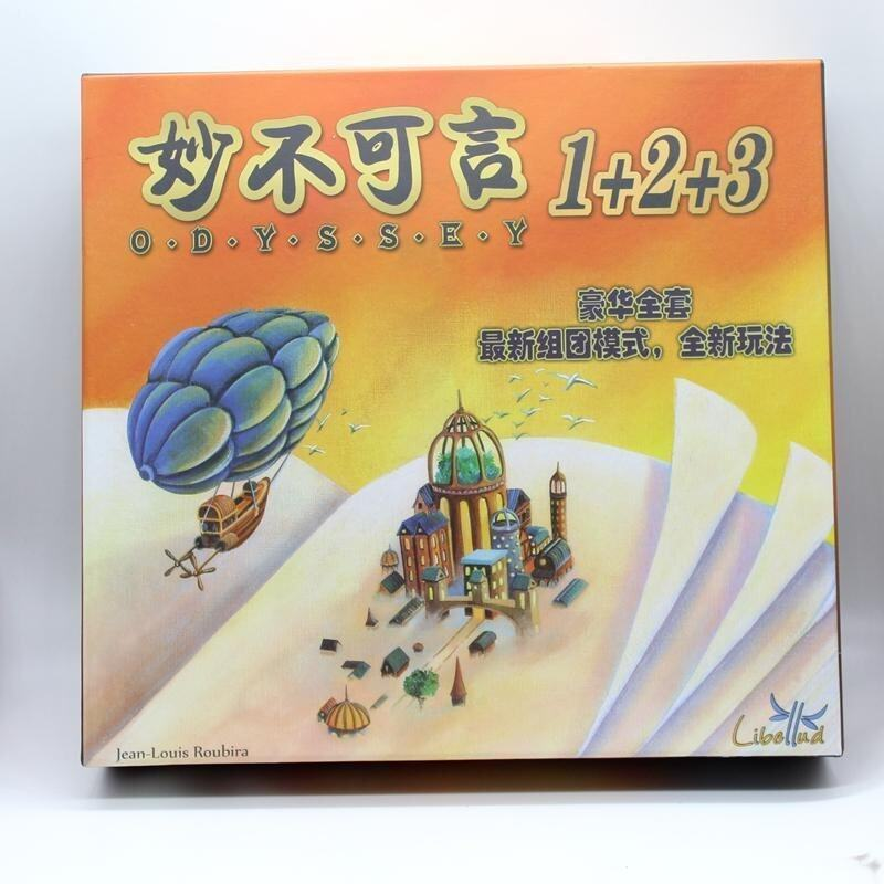 DIXIT Board Game 1+2+3 Family Party Play - intl