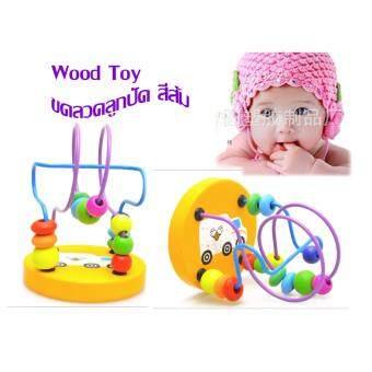 Education Toys ของเล่นไม้เสริมทักษะ ขดลวดปริศนา รุ่น Car Bar (สีส้ม)