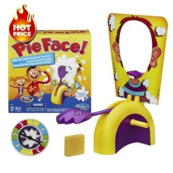 Elit Pie Face Game เกมส์ปาวิปปิ้งครีมใส่หน้า รุ่น PFG002-AO -yellow