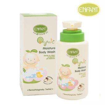 ENFANT ORGANIC MOISTURE BODY WASH