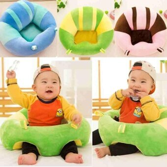 Fashion Cute Baby Support Seat Soft Car Pillow Cushion Sofa PlushToys Gift - intl