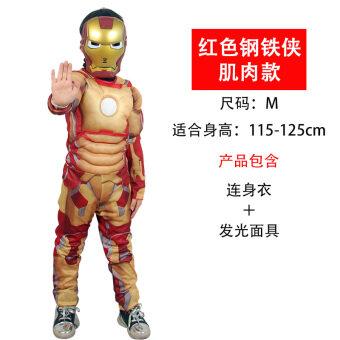 Gangtiexia ฮาโลวีนชุดแฟนซีเด็กเครื่องแต่งกายประสิทธิภาพ
