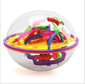Hanyu Magic Intellect Maze Ball Kids Children Balance Logic AbilityPuzzle Game - intl