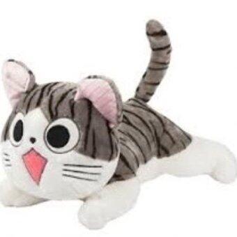 Happy Gifts Store ตุ๊กตา แมวจี้ ท่าหมอบ ตาเปิดSize S 11 นิ้ว ( สีเทา-ขาว )