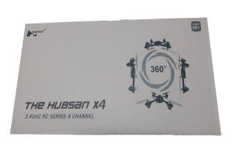 HUBSAN X4 Drone H107L (Black) (image 2)