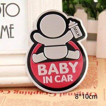 Harga KIDS AND MOM BABY IN CAR STICKER