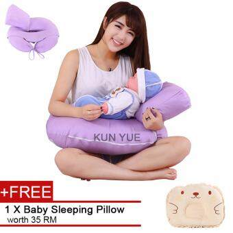 Harga Maternity Pillow Breastfeeding Newborn Support Pillow