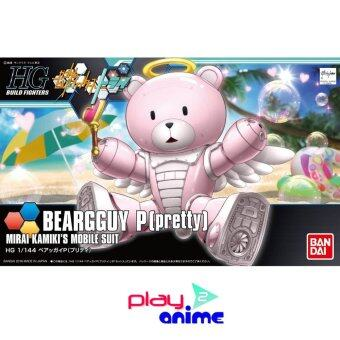 Harga Bandai 1/144 High Grade Beargguy P (Pretty)