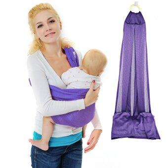 Harga Xcellent Global Baby Wrap Sling Carrier - 100% Polyester