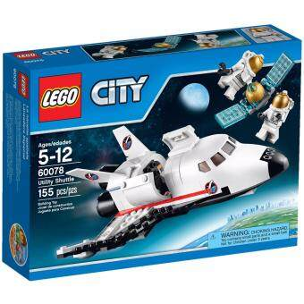 Harga LEGO City 60078 Utility Shuttle