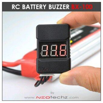Harga NeoTechz NEW DESIGN Li-ion Battery Monitor Alarm Buzzer Remote Control Helicopter Lipo LiFe LiMn Li-ion Battery Monitor Alarm Low Voltage Buzzer Indicator 1S-8S BX-100