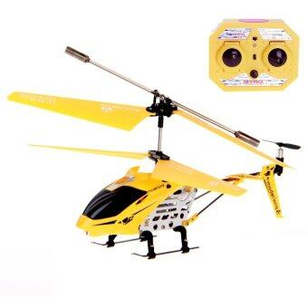 Harga Model King 33008 Helicopter Built-in Gyro 3.5 CH - สีเหลือง