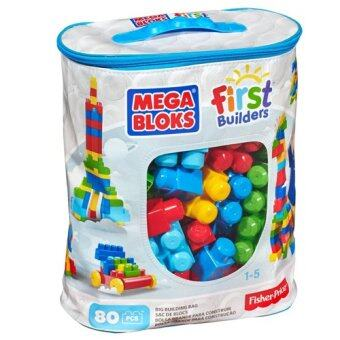Harga Maga Bloks MB BIG BUILDING BAG (80 PCS)(CLASSIC) - DCH63