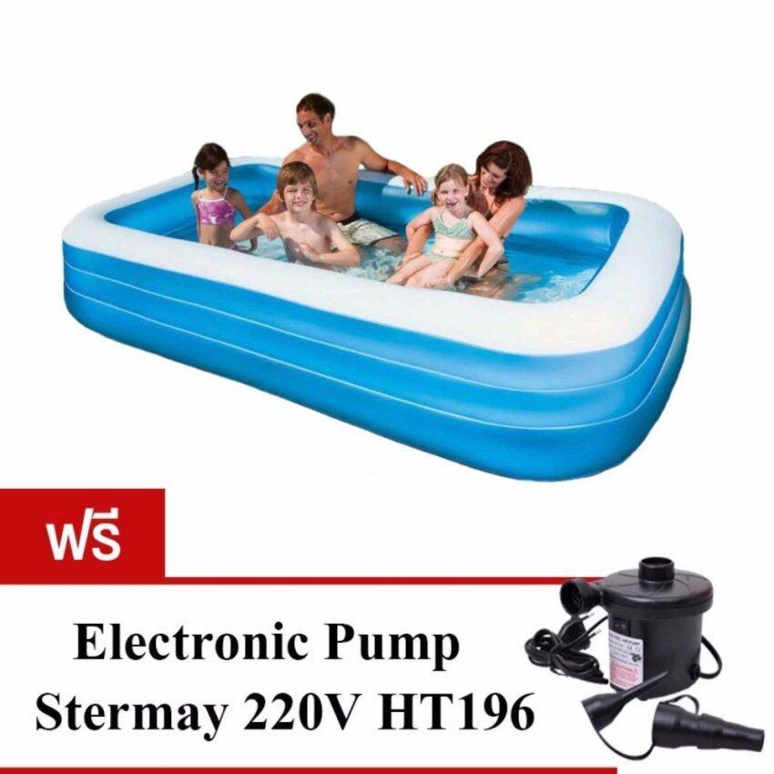 Intex Swim Center Family Pool สระน้ำเป่าลมสำหรับครอบครัว 3ชั้น รุ่น58484 ขนาด 3 เมตร ลึก 56 ซม.พร้อมเครื่องสูบลม