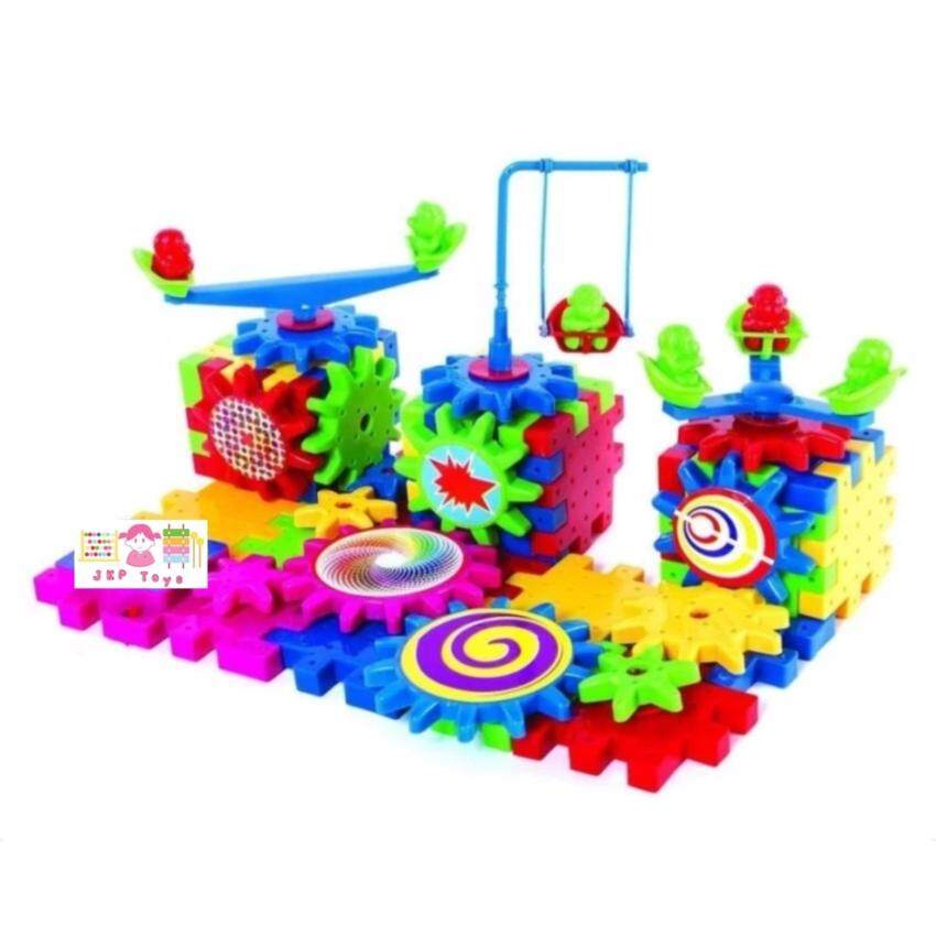 JKP Toys ของเล่นเสริมพัฒนาการ ตัวต่อฟันเฟือง Magical Blocks 81 ชิ้น