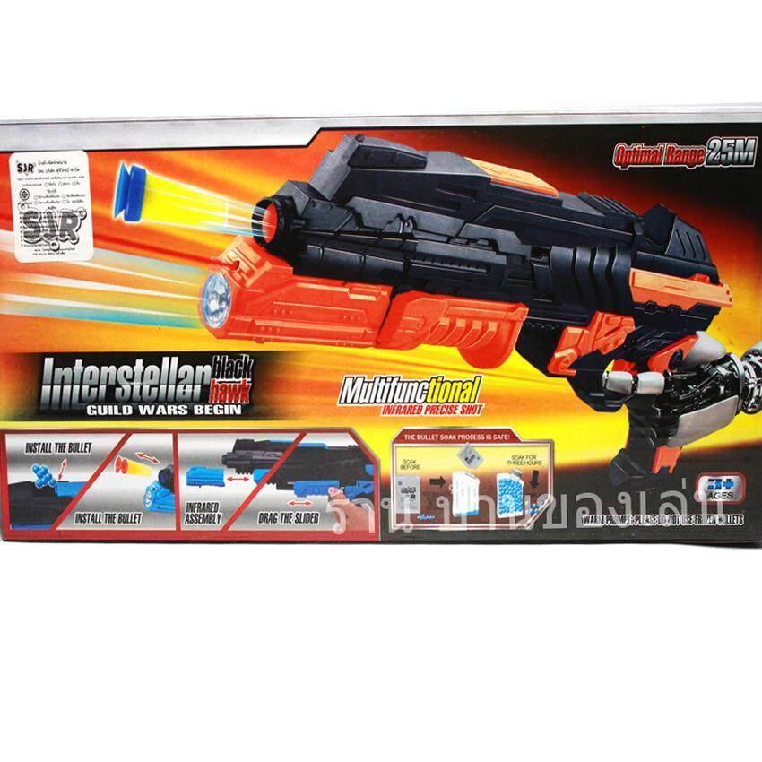 KNK TOY ปืนสั้น ปืนเนิร์ฟ Nerf ปืนสั้นยิงกระสุนโฟมกระสุนเจล พร้อมเลเซอร์ สีส้ม FU6800-B