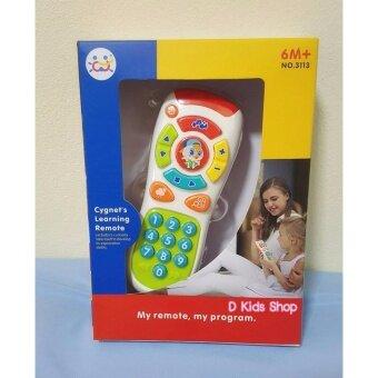ของเล่น ของเล่นมีเสียง รีโมทเด็กLearning remote รีโมทคุณหนูน้อยพรีเมี่ยมเกรด