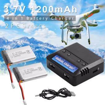 แบตเตอรี่ Lipo 3.7V 1200mAh 25C (2 ชิ้น) + 4 in 1 เครื่องชาร์จแบตสำหรับ Syma X5 X5C X5SC X5SW Quadcopter