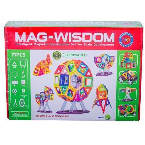 ตัวต่อแม่เหล็ก MAG WISDOM ขนาด 71 ชิ้น