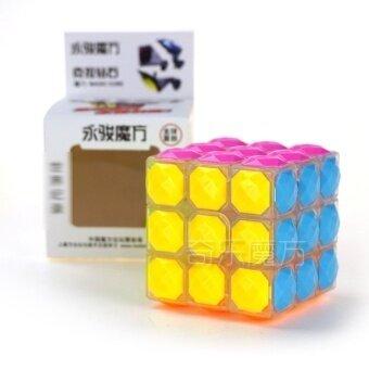 Magic Rubic Cube 3x3x3 Speed Cube Puzzle(size:56mm) - intl