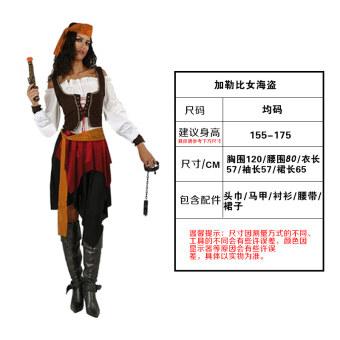 Manxiang ผู้ใหญ่ฮาโลวีนโจรสลัดเครื่องแต่งกาย