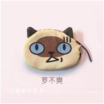Miaoxingren เกาหลีการ์ตูนแมวกระเป๋า
