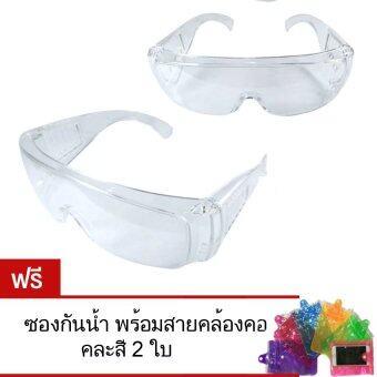 MOMMA แว่นแฟนซีสงกรานต์ Dual Safety Glasses Songkran Festival (สีขาว) 2 แถม 2