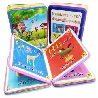 Most lucky หนังสือโฟมหัดอ่าน เสริมพัฒนาการสำหรับเด็ก 1 ชุด 3 เล่ม - 2